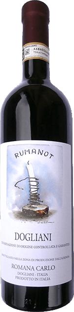 Červené víno Dogliani RUMANOT DOCG